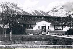 Building in 1983